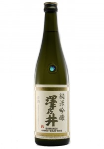 Sawanoi Junmai Ginjo Sake