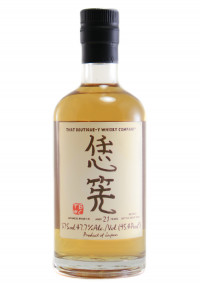 That Boutiqe-Y-Whisky Co. 21 Yr. Japanese Whiskey