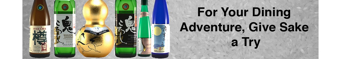 Give Sake a Try