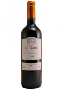 La Rame 2016 La Charmille Bordeaux